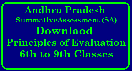 AP SA2 All Subjects Principles of Evaluation Download Andhra Pradesh state updates|AP SA 2 All Subjects Answer key Sheet Download |CCE |SA 2 Principles of Evaluation| SA 2 Key Sheets | SA2 All Subjects Answer Key| Summative 2 Key Sheets| summative 2 Answers| All Subjects SA2 Key papers | AP Summative 2 All Subjects Answer Key| SA 2 All Subjects Answer Key Sheet Download| Summative Assessment 3| Summative 2 | SA 2 Telugu,Composite Telugu,hindi, Urdu, Tamil, Kannada,Oriya Answer Key Sheets| Summative 2 Principles of Evaluation for 6th,7th,8th,9th, |Telugu, Urdu, Tamil, Kannada,Oriya Summative Assessment 2 | SA 2 2018 March Answers for 6th,7th,8th,9th Class| | SA 3 2017 March Principles of Evaluation,Telugu,Composite Telugu, Urdu, Tamil, Kannada,Oriya Answer Key Sheets|Summative assessment| SA2 | Telugu 2018 march paper 1 and paper 2 classwise Answers Download for 6th,7th,8th,9th,10th Class| AP SA2 All Subjects March 2018APSCERT Official AnswerKey Sheets for SSC/ 10th Class,9th,8th,7th,6th Principles of Evaluation2018/04/ap-sa2-all-subjects-principles-of-evaluation-download.html