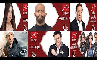 مسلسلات وبرامج رمضان 2016