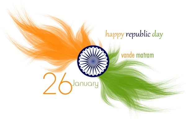 Republic Day SMS Hindi 2017