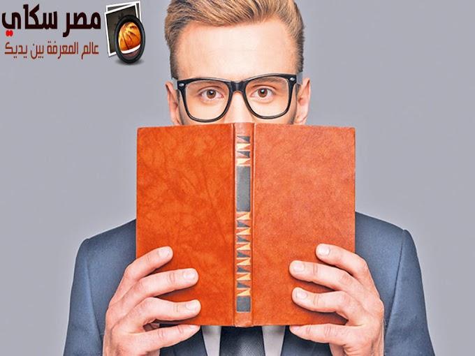 لماذا تشعر بعدم الفهم أثناء القراءة بسرعة ؟ While reading