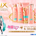 Hey, so, Miku is starring in Lux's new advertising campaign