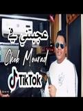 Cheb Mourad 2019 3ajebtini f Tik Tok