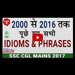 2000 से 2016 तक पूछे गए सभी Idioms & Phrases | English | Class 9 | SSC CGL MAINS 2017
