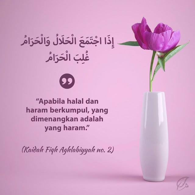 Hukum halal dan haram