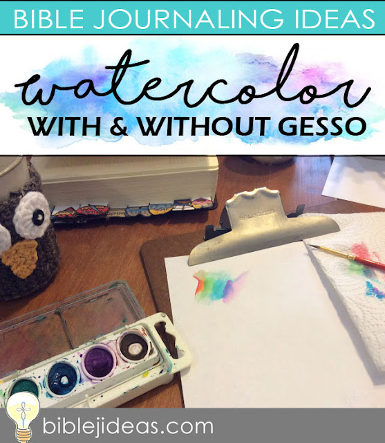 Using watercolor in Bible journaling