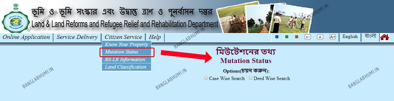 Mutation Status of West Bengal
