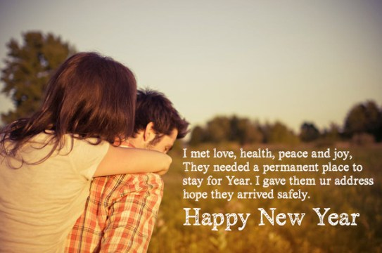 happy new year 2018 messages quotes