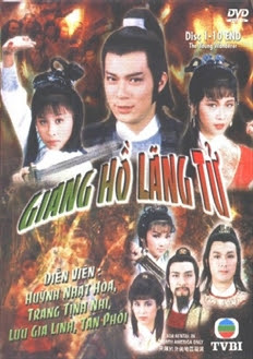 Xem Phim Giang Hồ Lãng Tử 1984
