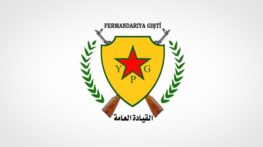 وحدات حماية الشعب تتبنى عمليتن ضد ميليشيا الجيش الحر وتعلن عن مقتل 5 مسلحين في عفرين