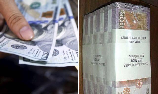 سعر الليرة السورية مقابل الدولار واليورو في المصرف المركزي والسوق السوداء اليوم الجمعة 19-4-2019