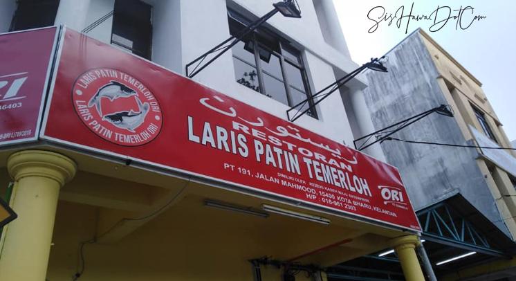 Bertambah Nasi Dengan Hidangan Patin Original Special Dari Temerloh Di Kota Bharu Kelantan
