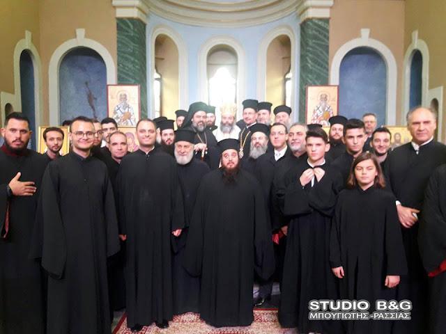 Στην Σμύρνη ο Βυζαντινός Χορός «Άγιος Πέτρος Επίσκοπος Άργους»