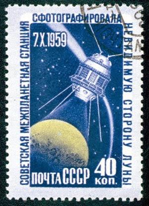 Un francobollo sovietico celebra la sonda Luna 3.