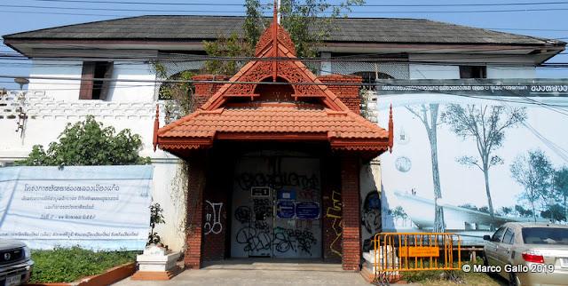 ANTIGUA PRISIÓN CORRECCIONAL DE MUJERES ABANDONADA. Chiang Mai, Tailandia