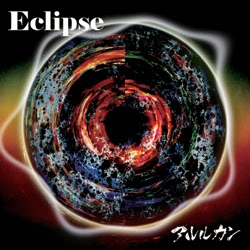 Eclipse / Arlequin