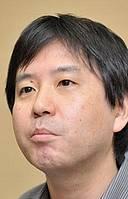 Ochi Koujin
