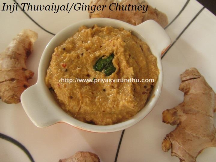 Priya's Virundhu....: Inji Thuvaiyal/Ginger Chutney/Spicy Ginger Thogayal/South Indian Thogayal ...