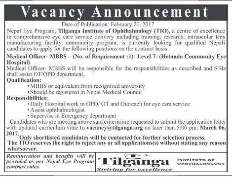 Medical Officer Vacany at Tilganga Eye Center