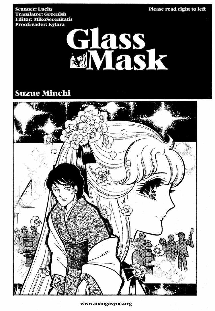 Glass Mask 076 page 1