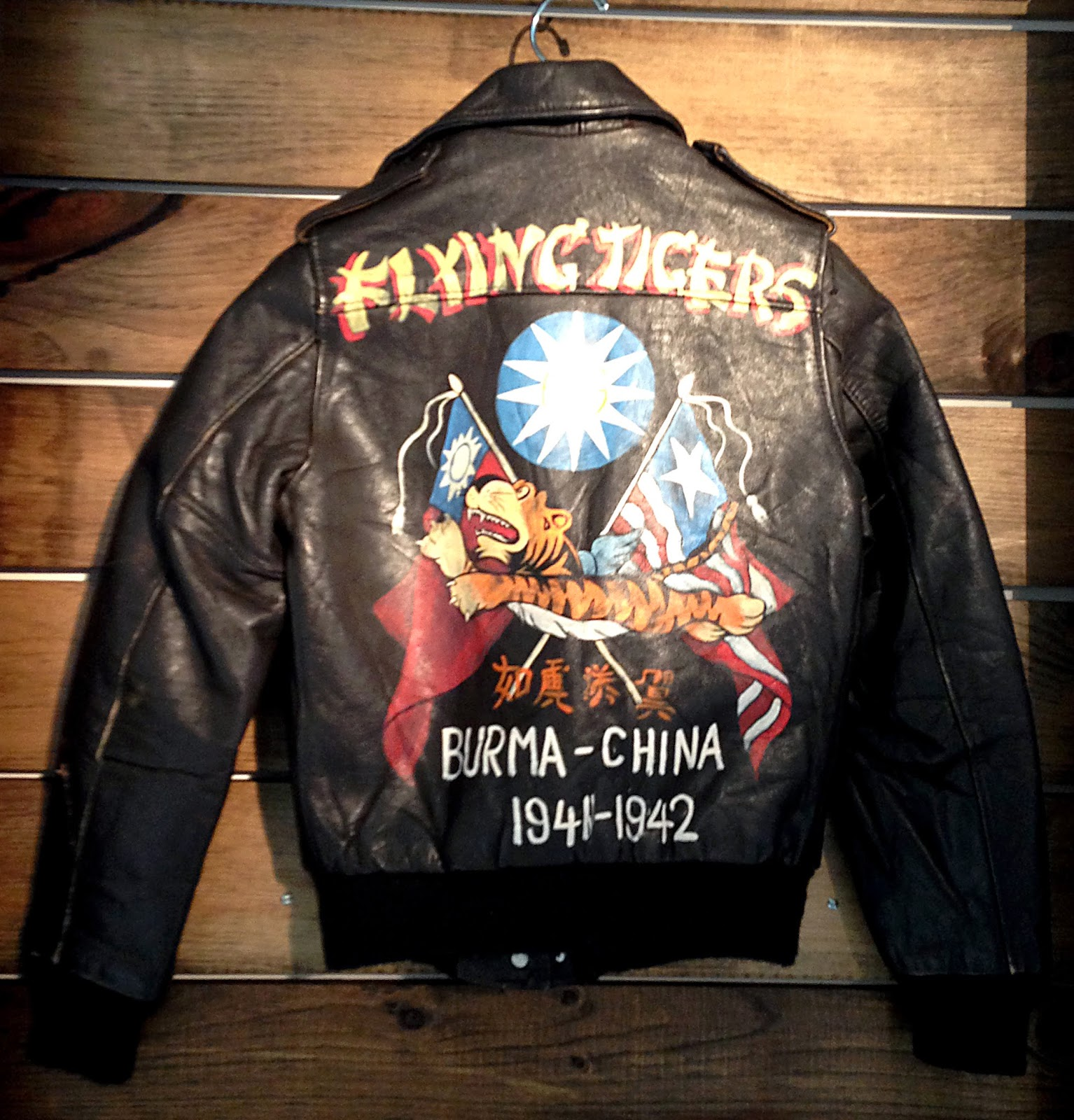 125a108daf3 Idiosyncratic Fashionistas The Eternal Appeal Of Leather Jacket. Pilot Er Jacket  Thin Military Army Flying Tigers Bomer Cool Baseball Flight