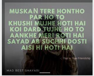 dosti image,dosti shayari images,friendship shayari,hindi shayari,dosti shayari,shayari image