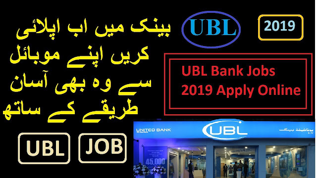 jobs 2019,govt jobs,bank jobs,latest jobs,ubl jobs,ubl bank jobs,hbl jobs,ppsc jobs,ubl,bank jobs 2019,govt jobs 2019,ppsc jobs 2019,latest jobs 2019,police jobs 2019,bank jobs in uae 2019,dubai jobs 2019 bank,jobs in pakistan,jobs in pakistan 2019,faysal bank jobs 2019,sindh police jobs 2019,ubl bank jobs 2018,jobs in summit bank 2019,jobs 2019 full details:,bank jobs in pakistan 2019,ubl bank jobs,ubl bank jobs 2018,united bank limited jobs in pakistan,jobs in united bank limited,united bank limited,united bank limited (ubl)