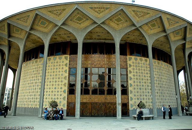 Non Muslim Perspective On The Revolution Of Imam Hussain: Mid-Century Modern Architecture