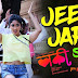 Jee Le Jara Song Lyrics | Luckee Marathi Movie | Shalmali Kholgade