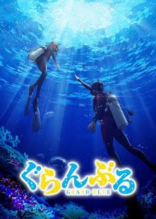 Grand Blue الحلقة 01 مترجمة اونلاين