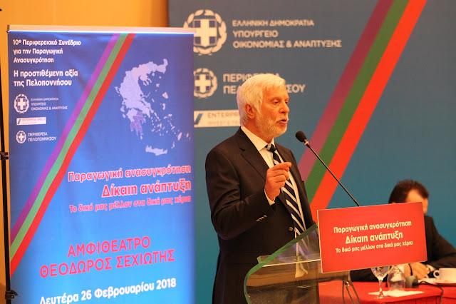Πολιτική συμφωνία Περιφέρειας Πελοποννήσου και Υπουργείου Υποδομών για  τις υποδομές της Πελοποννήσου