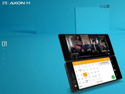 雙螢幕摺疊手機 ZTE Axon M