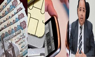 """""""بالمستند"""".. الحكومة تفرض رسوماً جديدة على خدمات المحمول وقيمتها وموعد تنفيذها رسمياً"""