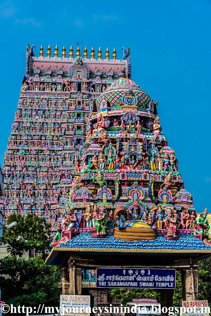 Sarangapani Temple Tower Kumbakonam