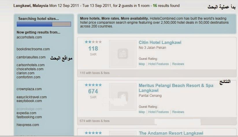 حجز أحسن فنادق دبي مكة اسطنبول المدينة