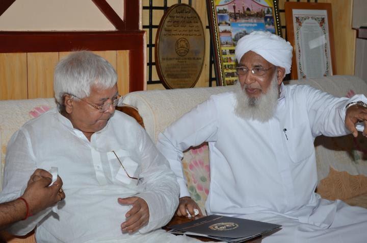 Lalu prasad yadav with khamarul ulama ap.usthad | islamic ...