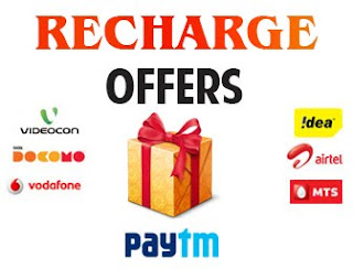 Paytm recharge and cash back offers