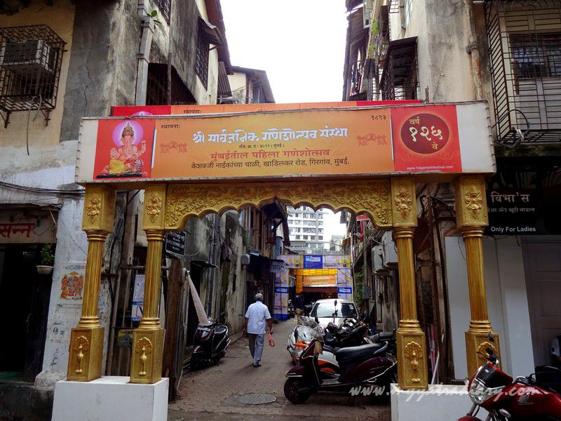 Main lane leading to Keshavji Naik Chawl Sarvajanik Ganeshotsav Mandal in Girgaon, Mumbai.