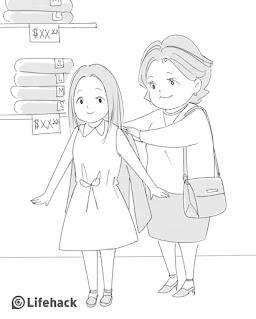 cinta ibu