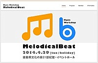 Melodical Beat icon