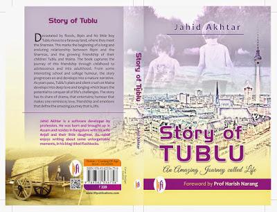 Story of Tublu