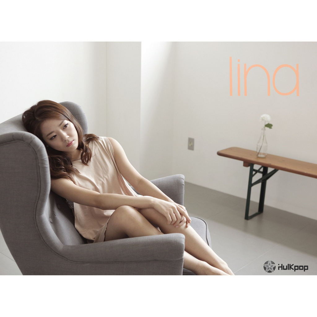 [Single] Lina – 전화 받지마