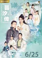 Vân Tịch Truyện - Legend Of Yun Xi