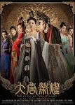 Đại Đường Vinh Diệu - The Glory Of Tang Dynasty