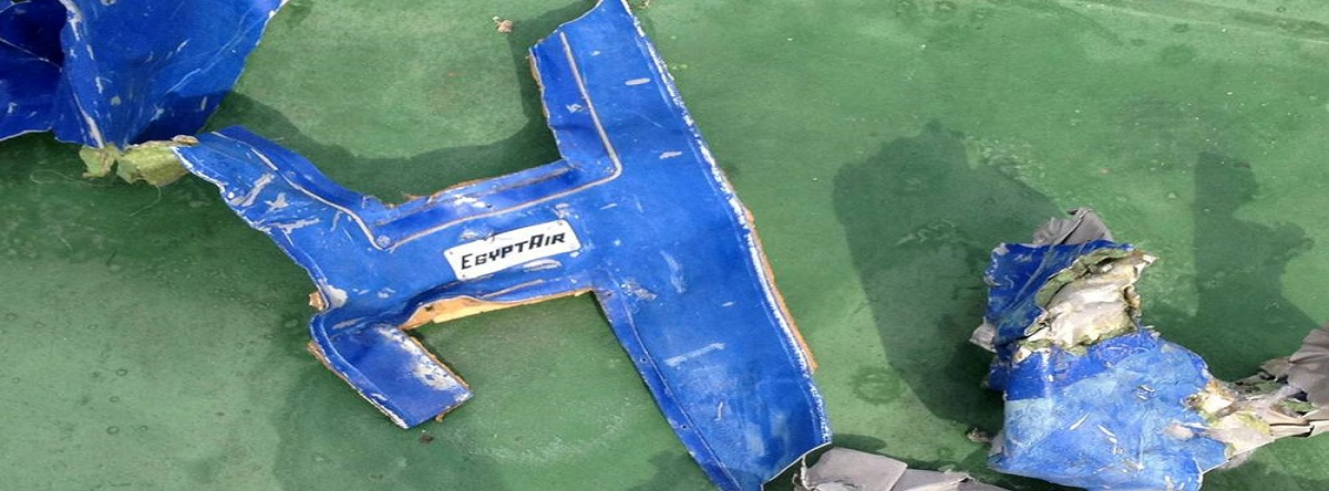 La caja negra del avión de EgyptAir