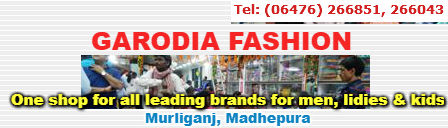 Garodia Fashion Murliganj
