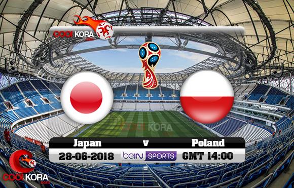 مشاهدة مباراة اليابان وبولندا اليوم 28-6-2018 بي أن ماكس كأس العالم 2018