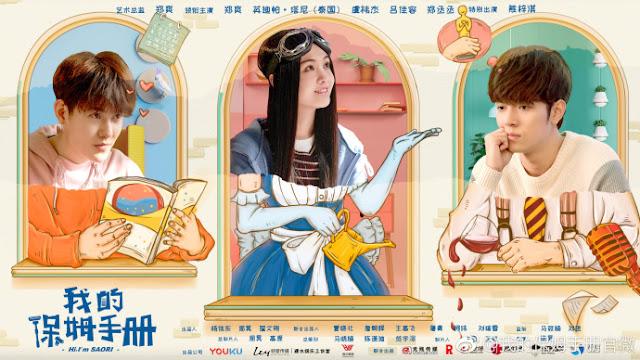 Hi I'm Saori Chinese drama