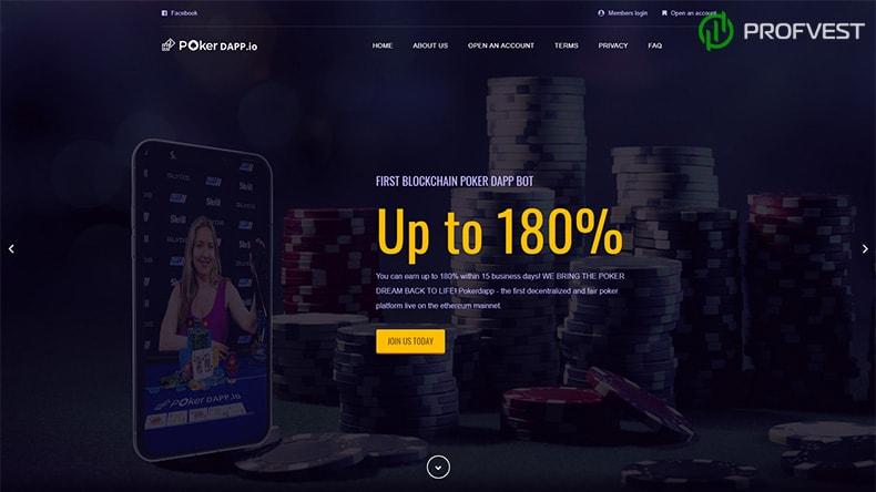 PokerDAPP обзор и отзывы HYIP-проекта