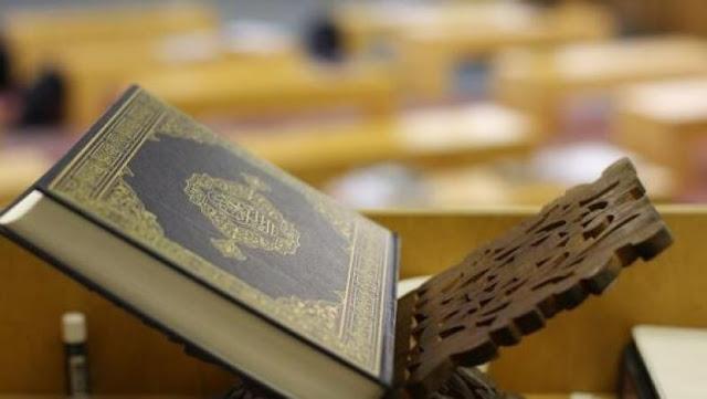 Download Murrotal al-Qur'an 30 Juz Lengkap