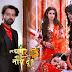 High Voltage Drama In Advay and Chandni's wedding  In Iss Pyaar Ko Kya Naam Doon 3